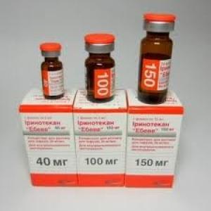 Иринотекан цена и наличие в аптеках