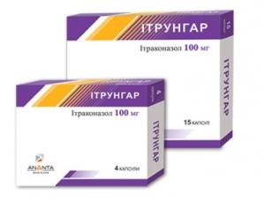 Итрунгар цена и наличие в аптеках