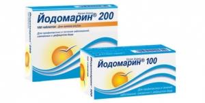 Йодомарин цена и наличие в аптеках