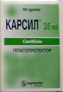 Карсил цена и наличие в аптеках