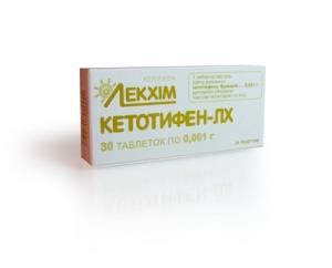 Кетотифен цена и наличие в аптеках