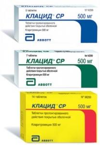 Клацид цена и наличие в аптеках