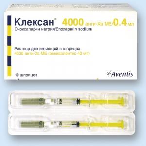 Клексан цена и наличие в аптеках