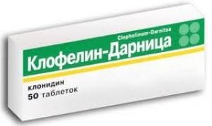 Клофелин цена и наличие в аптеках