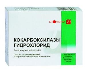 Кокарбоксилаза цена и наличие в аптеках