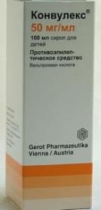 Конвулекс цена и наличие в аптеках
