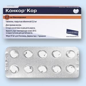 Конкор цена и наличие в аптеках