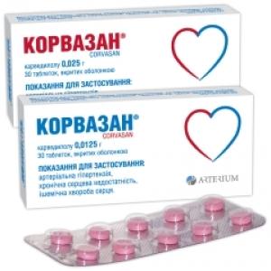 Корвазан цена и наличие в аптеках