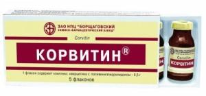 Корвитин цена и наличие в аптеках