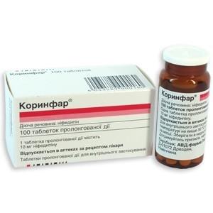 Коринфар цена и наличие в аптеках