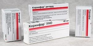 Коринфар ретард цена и наличие в аптеках