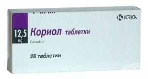 Кориол цена и наличие в аптеках
