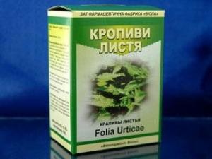 Крапивы листья цена и наличие в аптеках