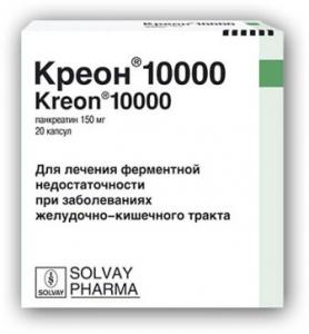 Креон цена и наличие в аптеках