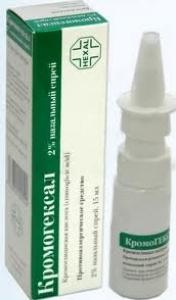 Кромогексал цена и наличие в аптеках
