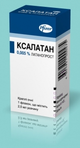 Ксалатан цена и наличие в аптеках