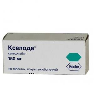 Кселода цена и наличие в аптеках