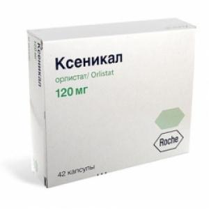 Ксеникал цена и наличие в аптеках
