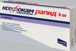 Ксефокам цена и наличие в аптеках