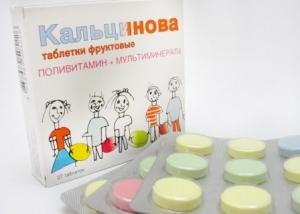 Кальцинова цена и наличие в аптеках