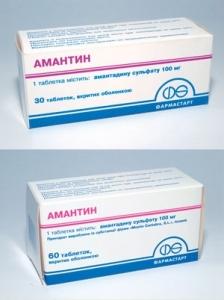 Амантин цена и наличие в аптеках