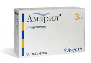 Амарил цена и наличие в аптеках