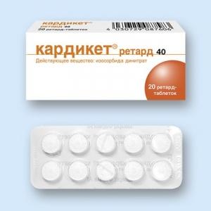 Кардикет ретард цена и наличие в аптеках