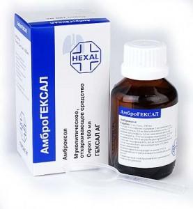 Амброгексал цена и наличие в аптеках