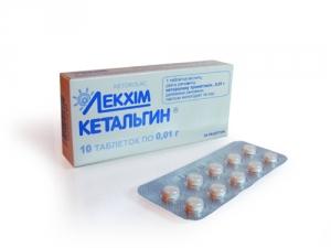Кетальгин цена и наличие в аптеках