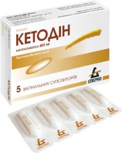 Кетодин цена и наличие в аптеках