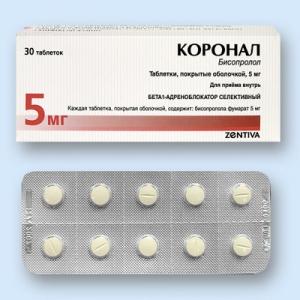 Коронал цена и наличие в аптеках