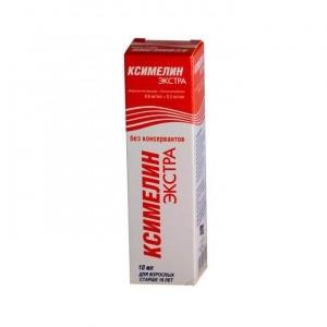 Ксимелин цена и наличие в аптеках