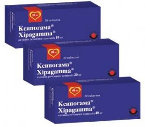 Ксипогама цена и наличие в аптеках