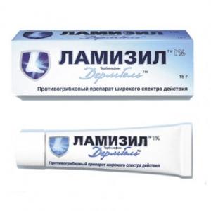 Ламизил цена и наличие в аптеках