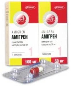 Амигрен цена и наличие в аптеках