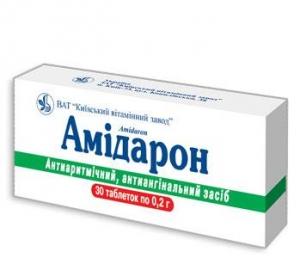 Амидарон цена и наличие в аптеках
