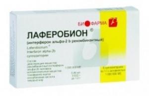 Лаферобион цена и наличие в аптеках