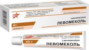 Левомеколь цена и наличие в аптеках