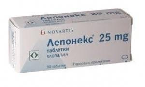 Лепонекс цена и наличие в аптеках