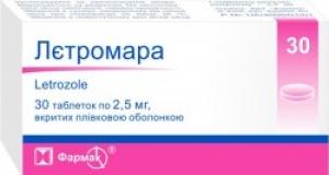Летромара цена и наличие в аптеках