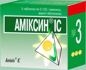 Амиксин цена и наличие в аптеках