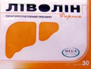 Ливолин цена и наличие в аптеках