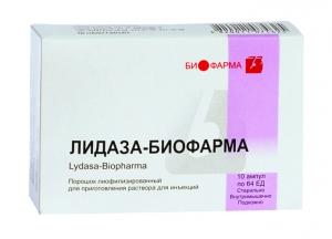 Лидаза цена и наличие в аптеках