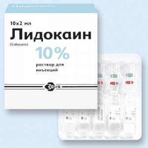 Лидокаин цена и наличие в аптеках