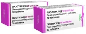 Лизотиазид цена и наличие в аптеках