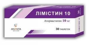 Лимистин цена и наличие в аптеках