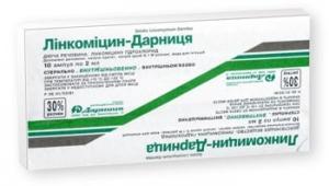 Линкомицин цена и наличие в аптеках