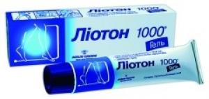 Лиотон цена и наличие в аптеках