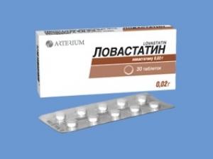 Ловастатин в аптеках