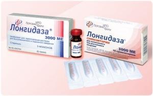 Лонгидаза цена и наличие в аптеках